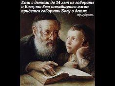 Еврейские Мудрости
