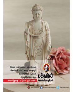 கூர்மையான ஆயுதம் எது? புத்தரின் 10 தத்துவங்கள் #VikatanPhotoStory