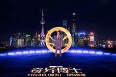#DoctorStrange #Shanghai