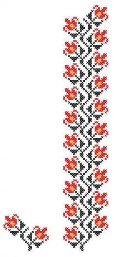MP439 Cross Stitch Borders, Cross Stitch Charts, Cross Stitching, Cross Stitch Patterns, Embroidery Hoop Art, Cross Stitch Embroidery, Embroidery Designs, Knit Stranded, Rico Design