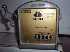 Greek old taximeters - Παλιά Ελληνικά ταξίμετρα