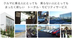 SQUARE Mobility|スクエア・モビリティ