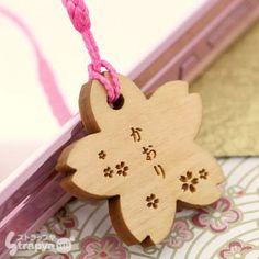 Personalized Wood Tag Sakura Netsuke Cell Phone Strap