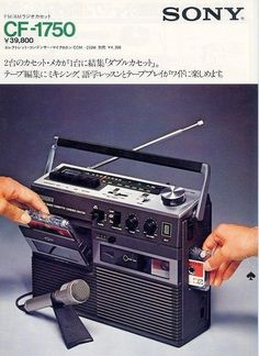 The 5 Rarest Boomboxes In The World! Radios, Old Technology, Technology Gadgets, Vintage Advertisements, Vintage Ads, Vintage Designs, Audio Vintage, Hifi Video, Retro