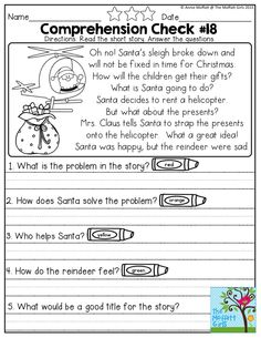 December Reading Comprehension Checks- Great practice to help children read and reread carefully.