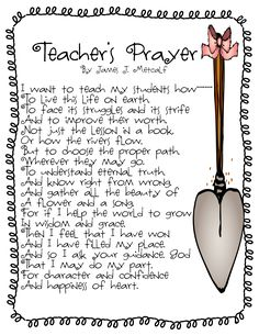 First Grade Wow: Teacher's Prayer, Promise, and Polish