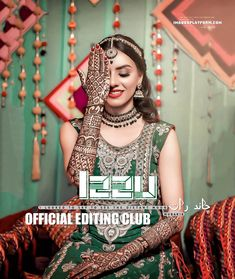 Chand Raat Girls Dp For Whatsapp Stylish Name, Girls Dp Stylish, Eid Mubarak Pic, Girls Dp For Whatsapp, Classy Fonts, Cool Girl Pic, Sky T, Eid Al Fitr, Friends Image