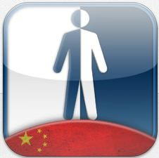 China Etiquette – Business & Travel App, Knowledge is Success!  - http://crazymikesapps.com/china-etiquette-iphone-business-app/