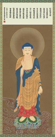 Japanese Painting, Chinese Painting, Chinese Art, Theravada Buddhism, Amitabha Buddha, Buddha Art, Goddess Art, Thankful, Princess Zelda