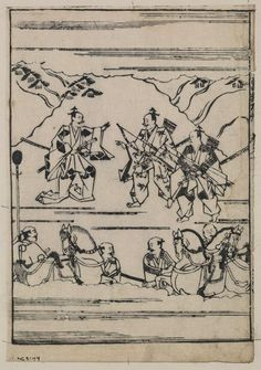 Learn About Japan's Sengoku or Warring States Period: Japanese samurai of the Sago Clan in the 1600s.