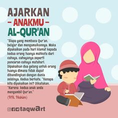 Reminder Quotes, Self Reminder, Islamic Quotes Wallpaper, Cute Notes, Deep Learning, Muslim Quotes, All Kids, Quotes For Kids, Denial