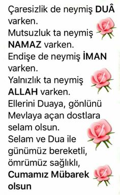 Allah Islam, Messages, Quotes, Allah