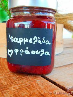 e-mama.gr | Ένα αρωματικό κόσκινο δώρο για τη δασκάλα - e-mama.gr