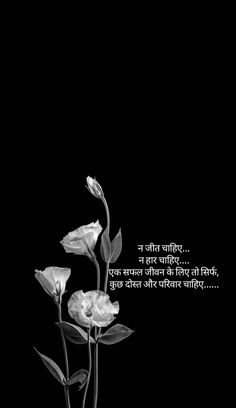 Friendship Quotes In Hindi, Hindi Quotes, Movie Posters, Movies, 2016 Movies, Film Poster, Films, Popcorn Posters, Film Books