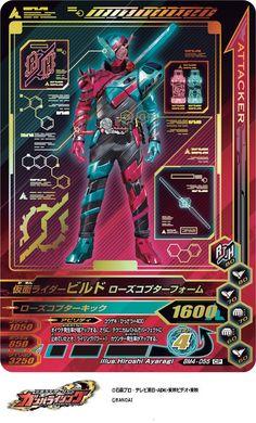 Kamen Rider Series, Gundam, Ranger, Hero, Japan, Swords, Joker, Cosplay, Pranks