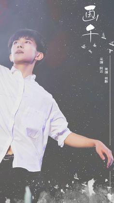 Yiyangqianxi #tfboys #lockscreen