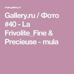 Gallery.ru / Фото #40 - La Frivolite_Fine & Precieuse - mula