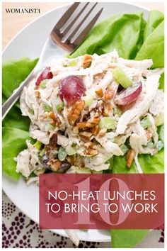 Tired of waiting 20 minutes for your coworkers to be finished with the microwave? Or maybe you're over the same three frozen meal options you have stocked up in your freezer. For a healthy and simple lunch, try out one of these easy lunch recipes, none of which require a reheat! Womanista.com