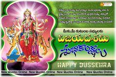 Best dasara Greetings quotes in telugu, happy vijaya dashami quotes wallpapers…