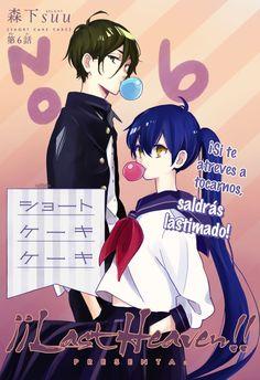 Short Cake Cake Capítulo 6 página 2 - Leer Manga en Español gratis en NineManga.com