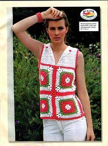 Granny square crochet vest