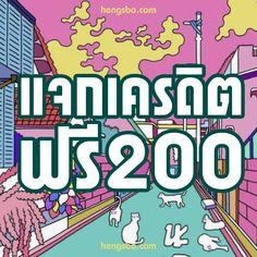 ⚽️HengSBO⚽️ 📌🤩 สมัครใหม่รับฟรี 200 🤩🤩 ⚽️ เว็U llnงบoลooนไลน์ ยอดนิยมอันดับ 1 ในตอนนี้ ♠️ Uาคาร่า คาสิโuออนไลน์ หวย🔢 สล๊oต🎰 ยงปลา🐟 💰เล่นง่าย จ่ายจริง การเงินมั่นคง ฝาก-ถอน ตลอด 24 ชม. 📍Line ID: @hengsbovip  #heng666 #hengsbo #เฮงเฮงเฮง #เฮง666 #casino #คาสิโน  #เกมส์กีฬา #เกมส์ยิงปลา #สล็อต #บาคาร่า #คาสิโนออนไลน์ #เล่นเกมส์ได้ตังค์  #เกมส์สล็อต #สล็อตออนไลน์ #เล่นเกมส์ได้เงิน #เกมส์ยิงปลา #เกมส์กีฬา #slots  #slotsbonus #สล็อตแจ็ตพอต #สมัครคาสิโนออนไลน์ #คาสิโนออนไลน์  #แทงบอลออนไลน์
