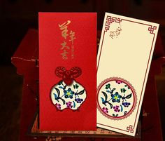 LIMITED: 5 Long Chinese New Year of the Goat, Sheep, Ram Chinese Red Money Envelopes / Red Packets / Ang Pao / Hong Bao Chinese New Year Poster, Chinese New Year Design, Chinese New Year Card, New Years Poster, Design Projects, Projects To Try, Design Ideas, Shanghai Tang, New Year Illustration