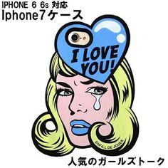 ガールズトークケース #iphone  #iphone7 #セレクトショップレトワールボーテ #Facebookページ で毎日商品更新中です  https://www.facebook.com/LEtoileBeaute  #楽天 http://item.rakuten.co.jp/letoilebeaute/girls-talk-iphone-7-case/  #レトワールボーテ #fashion #コーデ #rakuten #ファッション #スマホケース #iphone6 #iphone6s #iphoneケース #ガールズトーク #かわいい #可愛い #お洒落