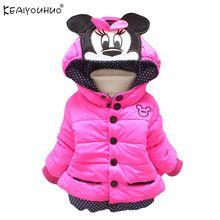 Bebé de la capa y la chaqueta de los niños ropa de abrigo de algodón de invierno abrigos con capucha de la chaqueta de invierno para niños para niños girls winter clothing(China (Mainland))