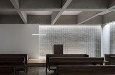 Gallery - Gumam Sungmun Church / Oh Jongsang - 11