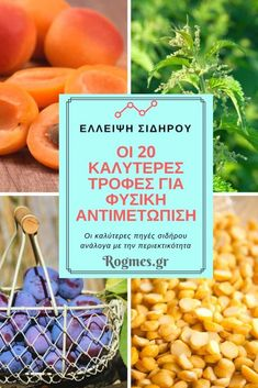 Natural Remedies, Diy And Crafts, Health, Losing Weight, Health Care, Natural Home Remedies, Natural Medicine, Salud