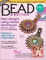скачать Bead & Button №127 (June 2015) бесплатно