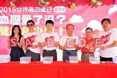 減重控血壓 吃得舒飲食版宮保雞丁   中華民國心臟基金會於5月30日舉行「2015世界高血壓日園遊會」,建議18歲以上的國民每年至少量一次血壓,以遠離高血壓的威脅。