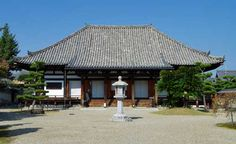Hokkeji Temple, Nara, Japan.