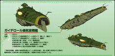 Gaideroru Coleoptera class battleship  ガイデロール級航宙戦艦