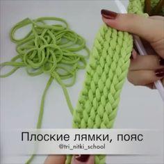 Плоские лямки от @tri_nitki_school 💥💥💥. Можно связать пояс или ремень этим узором. А так же лямки к рюкзаку либо сумке. Петли набираются…