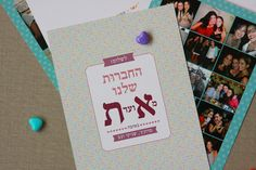 A special gift for your Bff - our friendship from A to Z. A box with cards, little stories and pics. תארזי לי בבקשה 15 שנים של חברוּת |  naamasimanim.co.il