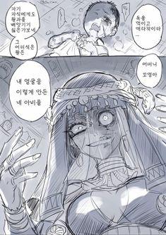 마녀가 왕자를 주워와서 국가 전복시키는 manga : 네이버 블로그