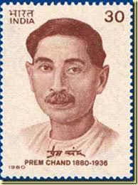 Munshi Premchand was a famous writer of modern Hindi-Urdu literature (on the Stamp)