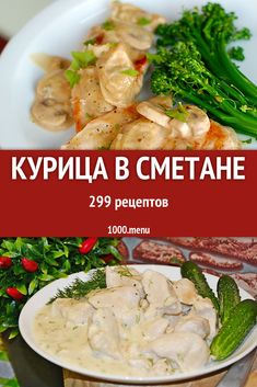 Soup Recipes, Cooking Recipes, Turkey Dishes, Russian Recipes, Chicken Tacos, Diet Menu, Ketogenic Recipes, Healthy Salads, Food And Drink
