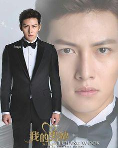 The Kim Jeha ❤❤ 지 창 욱 Ji Chang Wook ♡♡ that handsome and sexy look . Yoona Ji Chang Wook, Ji Chang Wook Smile, Ji Chan Wook, Asian Celebrities, Asian Actors, Korean Actors, Celebs, So Ji Sub, Korean Star