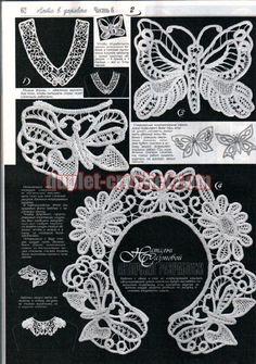 August 2014 Duplet 162 Ukrainian crochet patterns magazine.  I-cord lace butterflies