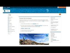 e-Oppi Oy | Sähköä oppimiseen!