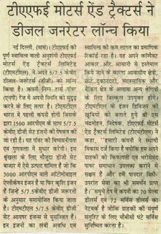 As published in Veer Arjun on February 07, 2015 | New Delhi