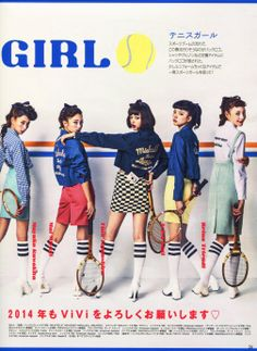 Stripe Knee-High Socks in ViVi Magazine, Japan. #AmericanApparel