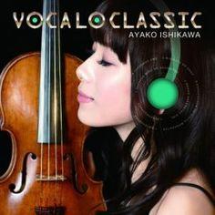 ヴァイオリニスト・石川綾子がボカロカバーアルバム『VOCALO CLASSIC』をリリース!