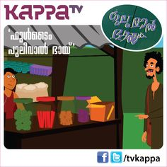 Pulivaal tamil movie stills pulivaal pinterest thriller movie full time pulivaal bhai thecheapjerseys Gallery