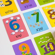 Free Hebrew Language Printables
