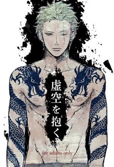 He's so hot~ xD    . #OnePiece #strawhatpirats #Zorro #LorenorZorro #anime #manga  #2yearslater #tattooed #tattoos #greenHairs #Dragon #dragontattoo #scar