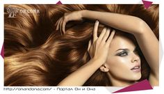 Таинственная сила волос. В давние времена люди верили, что большая часть жизненной энергии сконцентрирована в волосах. Крепкие ухоженные вол...